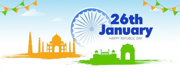 Manifesto del giorno della repubblica indiana Vettore Premium