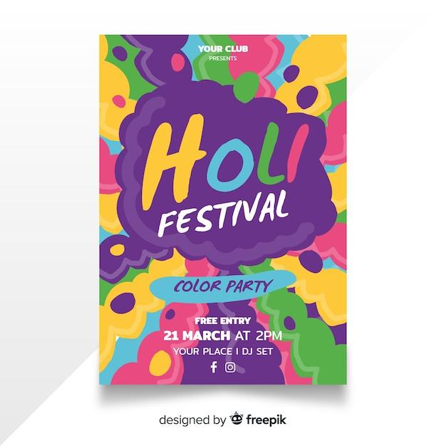 Manifesto del partito del festival di esplosione holi Vettore gratuito