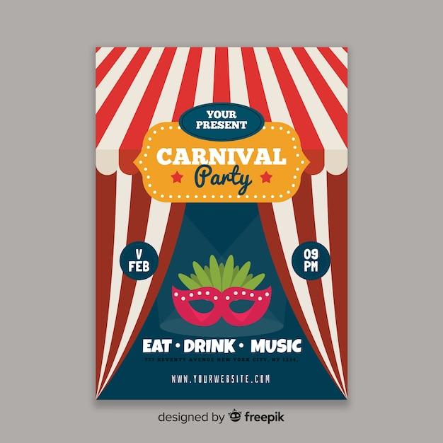 Manifesto del partito di carnevale di circo Vettore gratuito