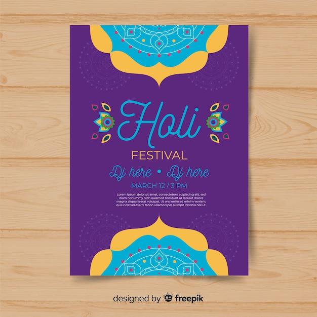 Manifesto del partito di festival di mandala holi Vettore gratuito