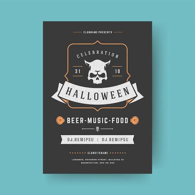 Manifesto del partito di notte di celebrazione dell'aletta di filatoio del partito di halloween Vettore Premium