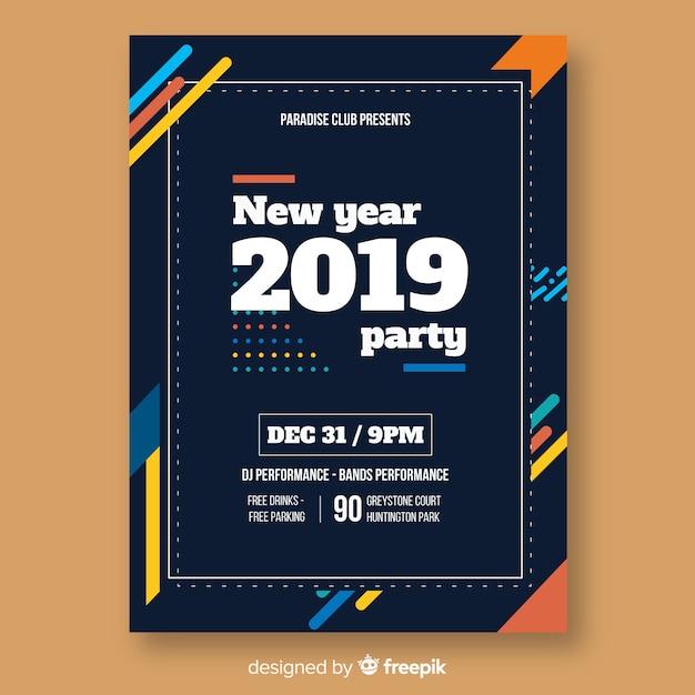 Manifesto del partito di nuovo anno moderno con disegno astratto Vettore gratuito