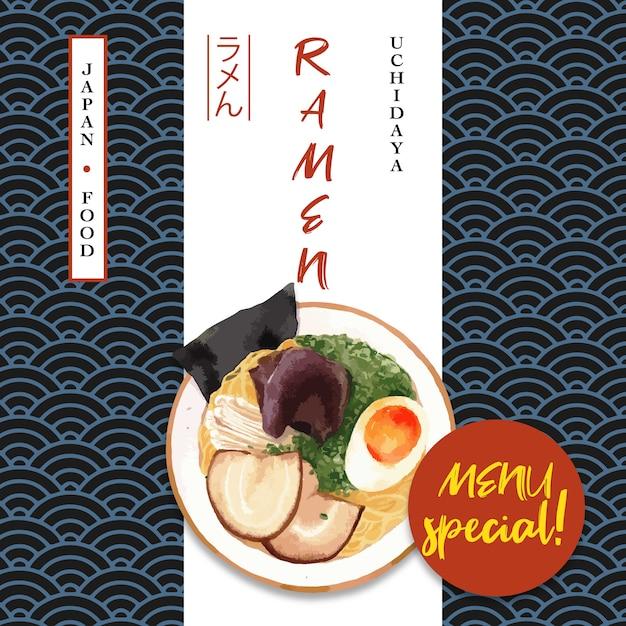 Manifesto dell'illustrazione del ristorante di sushi. di ispirazione giapponese in stile moderno Vettore gratuito