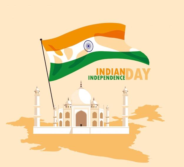 Manifesto di festa dell'indipendenza indiana con bandiera e taj majal moschea Vettore Premium