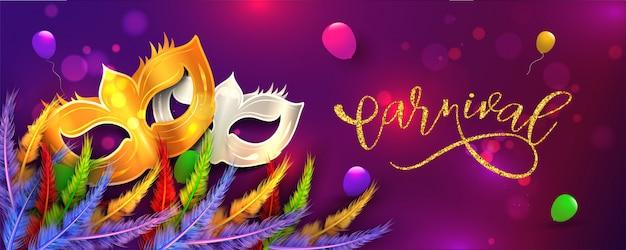 Mardi gras celebration. Vettore Premium