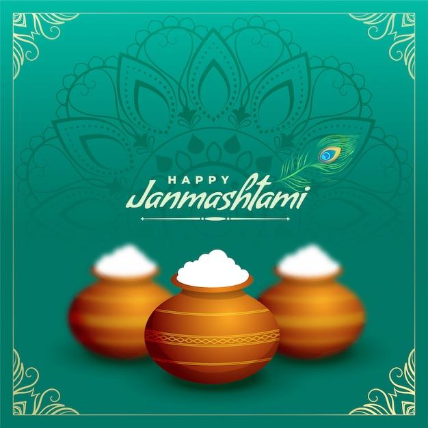 Matki con dahi e makhan per il festival janmashtami Vettore gratuito
