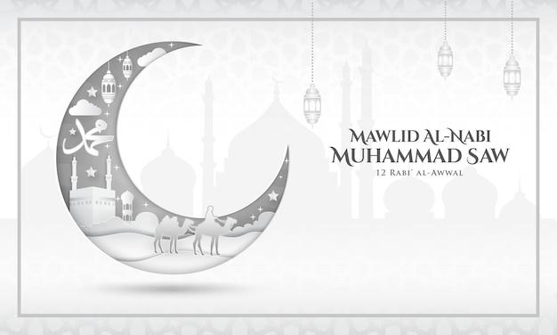 Mawlid al-nabi muhammad. traduzione: compleanno del profeta maometto. adatto per biglietti di auguri, volantini, poster e banner Vettore Premium