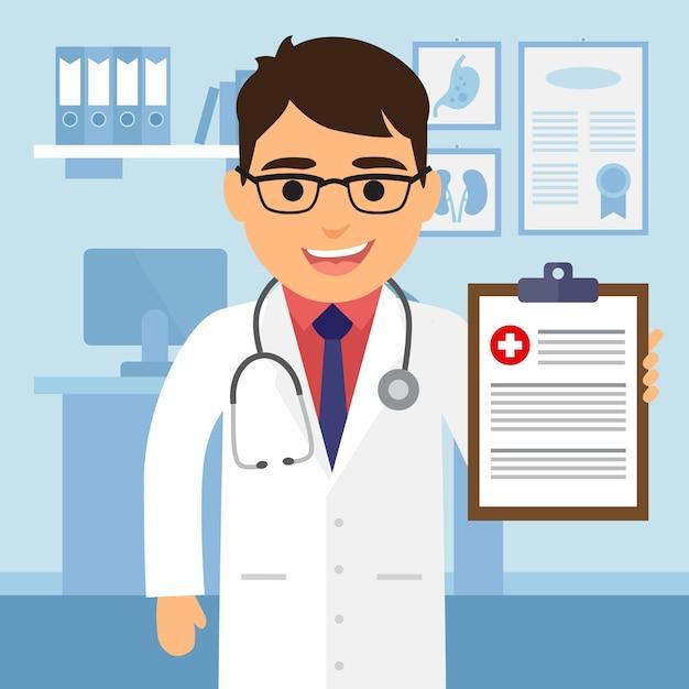 Medico clinica illustrazione Vettore gratuito