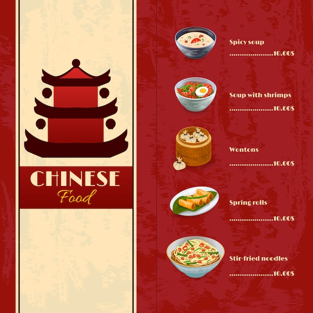 Menu di cibo asiatico Vettore gratuito