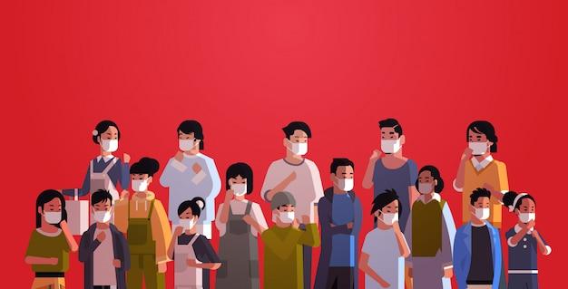 Mescolare razza persone folla in maschere protettive epidemia arresto coronavirus concetto wuhan pandemia rischio medico ritratto orizzontale Vettore Premium