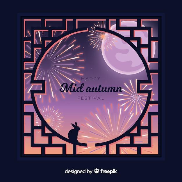 Metà autunno festival sfondo design in stile piatto Vettore gratuito
