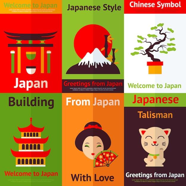 Mini poster giapponesi Vettore Premium