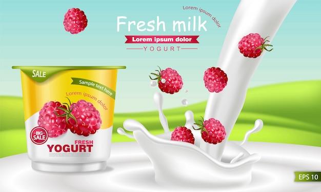 Mockup realistico di lampone yogurt Vettore Premium