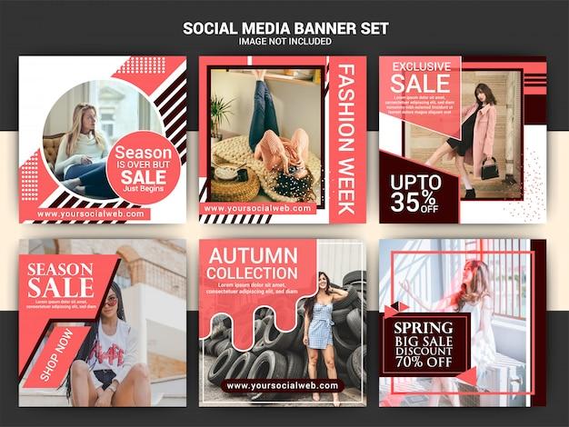 Moda elegante post per instagram o modello di banner quadrato Vettore Premium