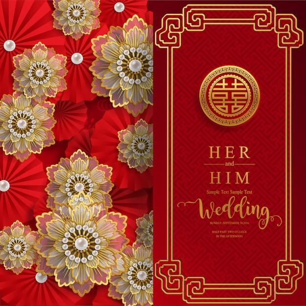 cover con fantasia damascata bianca su sfondo rosso con iniziali