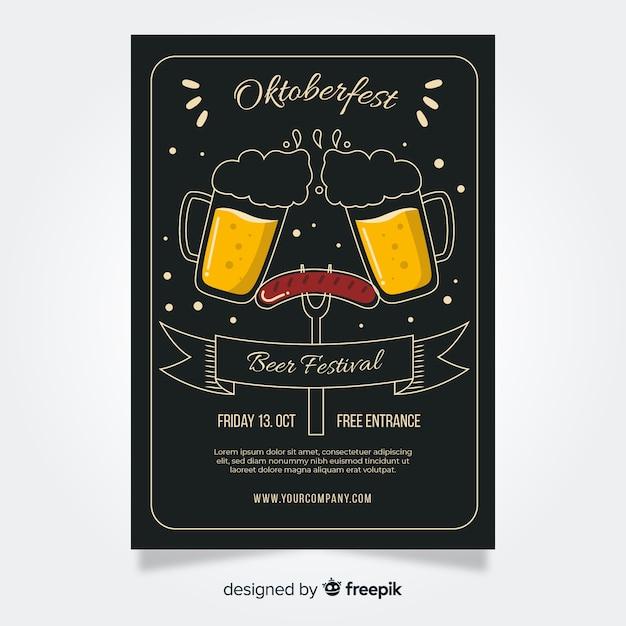 Modelli di volantino oktoberfest design piatto Vettore gratuito