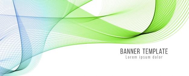 Modello astratto moderno colorato banner ondulato Vettore gratuito