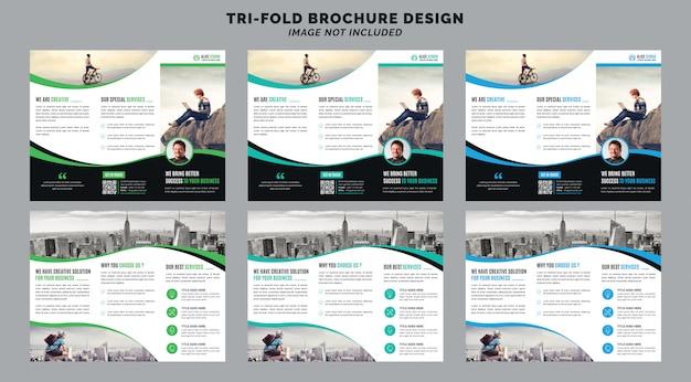 Modello brochure - a tre ante Vettore Premium