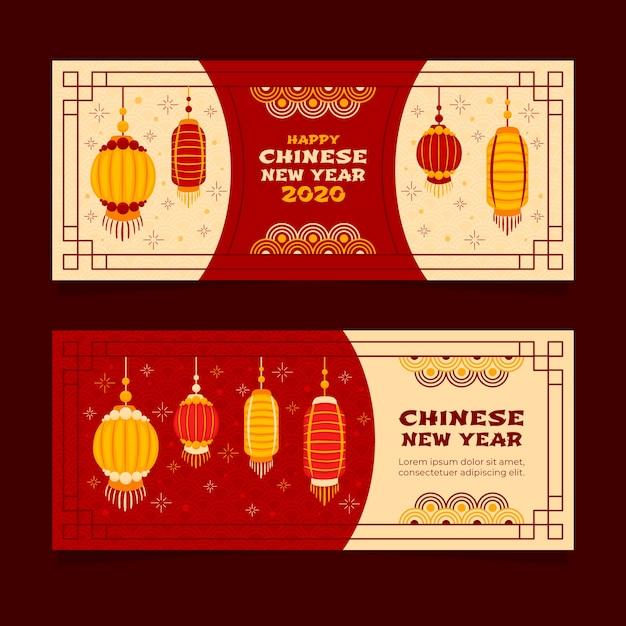 Modello cinese disegnato a mano delle insegne del nuovo anno Vettore gratuito