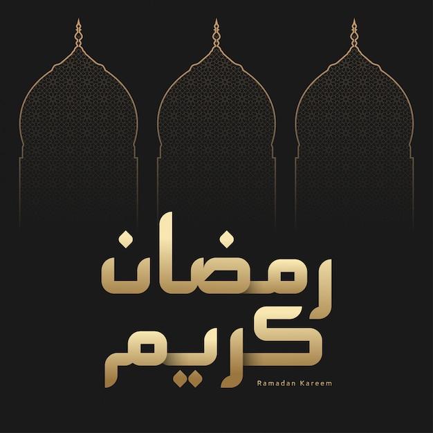 Modello del fondo della cartolina d'auguri di ramadan kareem con la calligrafia araba Vettore Premium