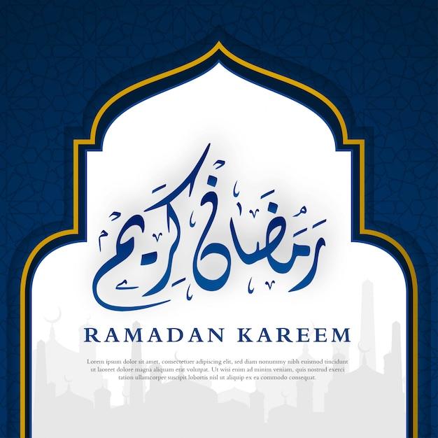 Modello del manifesto di ramadan kareem Vettore Premium