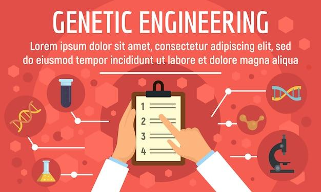 Modello dell'insegna di concetto di ingegneria genetica, stile piano Vettore Premium