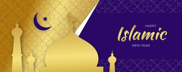 Modello della bandiera di nuovo anno islamico Vettore gratuito