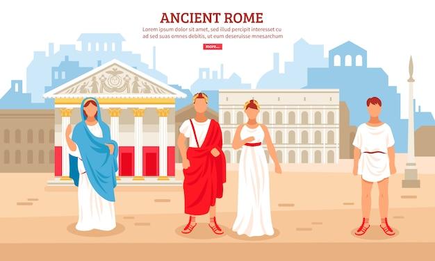 Modello della bandiera di roma antica Vettore gratuito