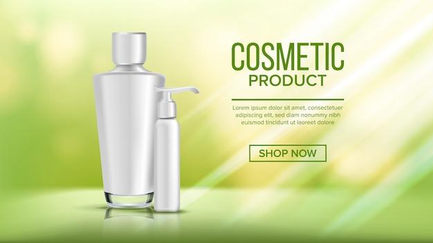 Modello di bandiera bottiglia cosmetica Vettore Premium