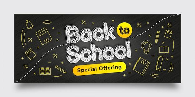 Modello di bandiera di offerta speciale di ritorno a scuola, nero, giallo, bianco, effetto testo, sfondo Vettore Premium