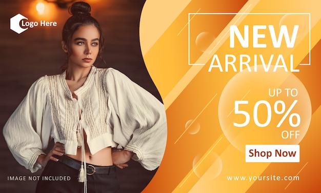 Modello di banner di promozione della moda per il nuovo arrivo Vettore Premium