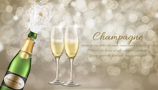 Modello di banner di pubblicità vettoriale realistico champagne d'elite. champagne che spruzza dalla bottiglia con volare fuori il sughero, due bicchieri di vino riempiti di vino spumante o bevanda gassata illustrazione Vettore gratuito