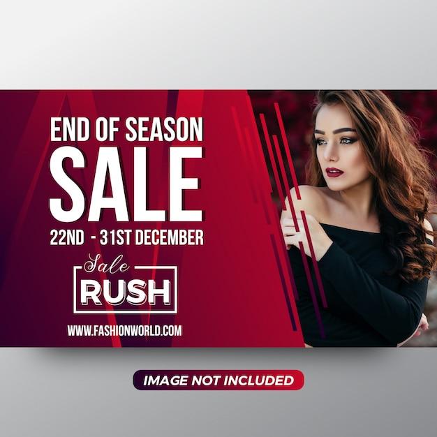 Modello di banner di vendita di fine stagione Vettore Premium