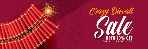 Modello di banner di vendita pazzo diwali Vettore gratuito