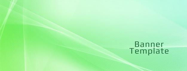 Modello di banner elegante onda astratta Vettore gratuito