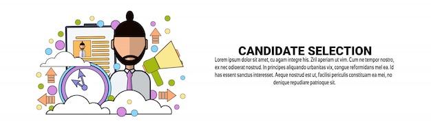 Modello di banner orizzontale di candidatura selezione delle risorse umane business concept Vettore Premium