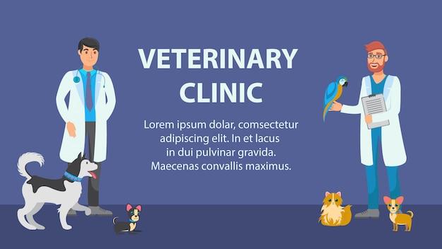 Modello di banner piatto vettore clinica veterinaria Vettore Premium