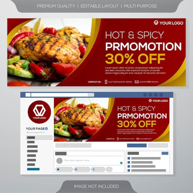 Modello di banner promozionale ristorante Vettore Premium