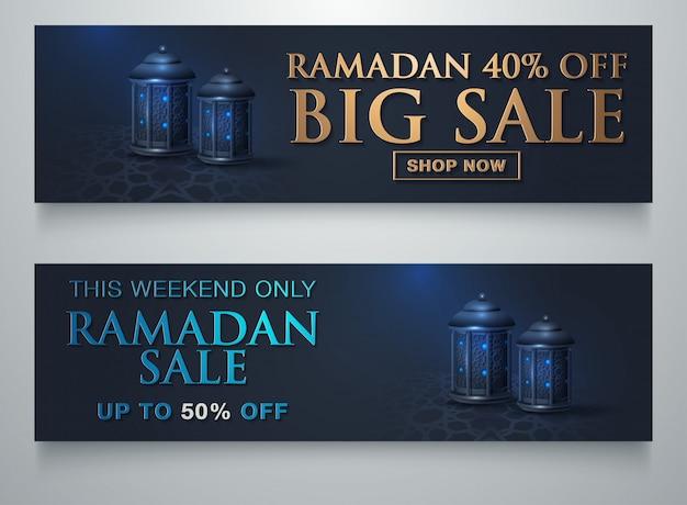 Modello di banner ramadan sale islamic ornament lantern moon banner Vettore Premium