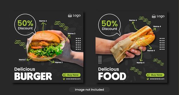Modello di banner social media menu burger o fast food Vettore Premium