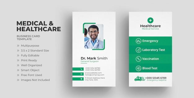 Modello di biglietto da visita medico Vettore Premium