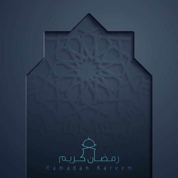 Modello di biglietto di auguri ramadan kareem Vettore Premium