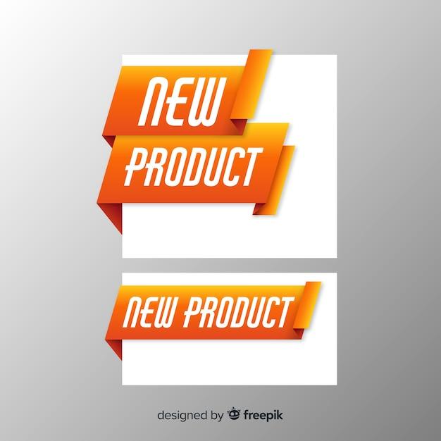 Modello di brochure colorato nuovo prodotto Vettore gratuito