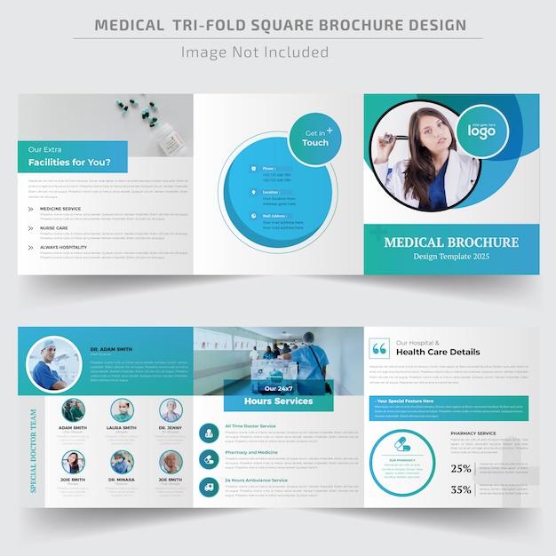 Modello di brochure medica a tre ante quadrato Vettore Premium