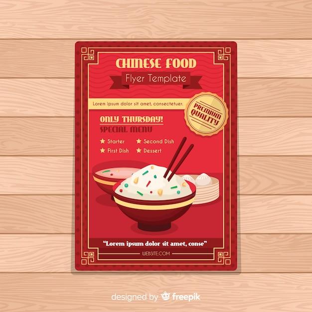 Modello di brochure piatto cibo orientale Vettore gratuito