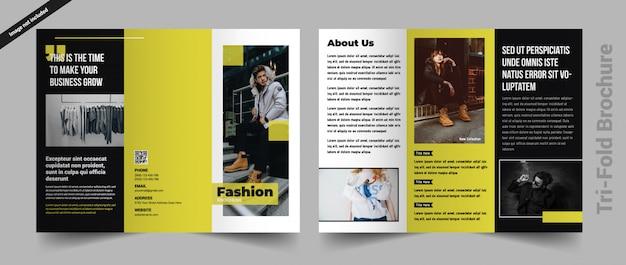Modello di brochure pieghevole di moda Vettore Premium