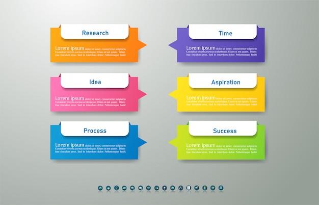Modello di business 6 opzioni o passaggi elemento grafico infografica. Vettore Premium