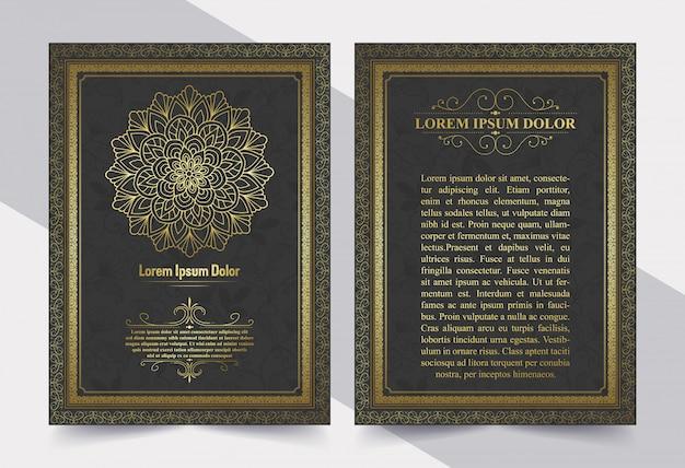 Modello di carta di invito d'oro vintage di lusso. Vettore Premium