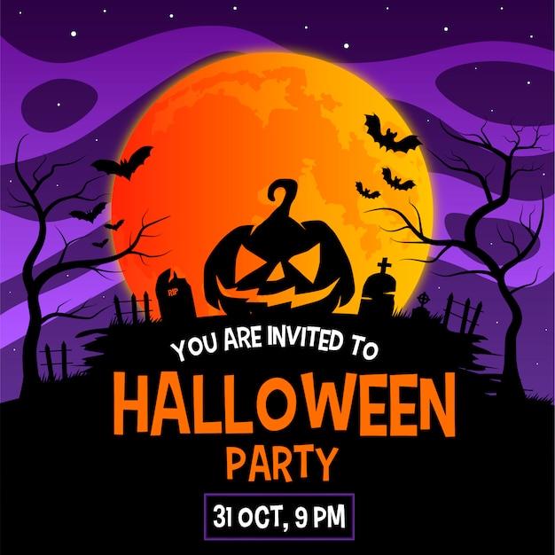 Modello di carta o poster di invito festa di halloween Vettore Premium