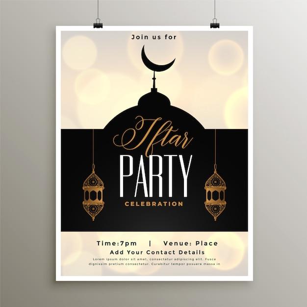 Modello di celebrazione del partito iftar per la stagione del ramadan Vettore gratuito